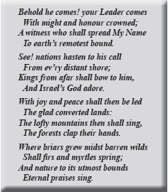"""""""Nations that Knew Not Thee Shall Run unto Thee"""""""
