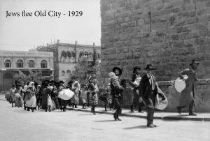 The British White Papers of the Mandatory Palestine (2)