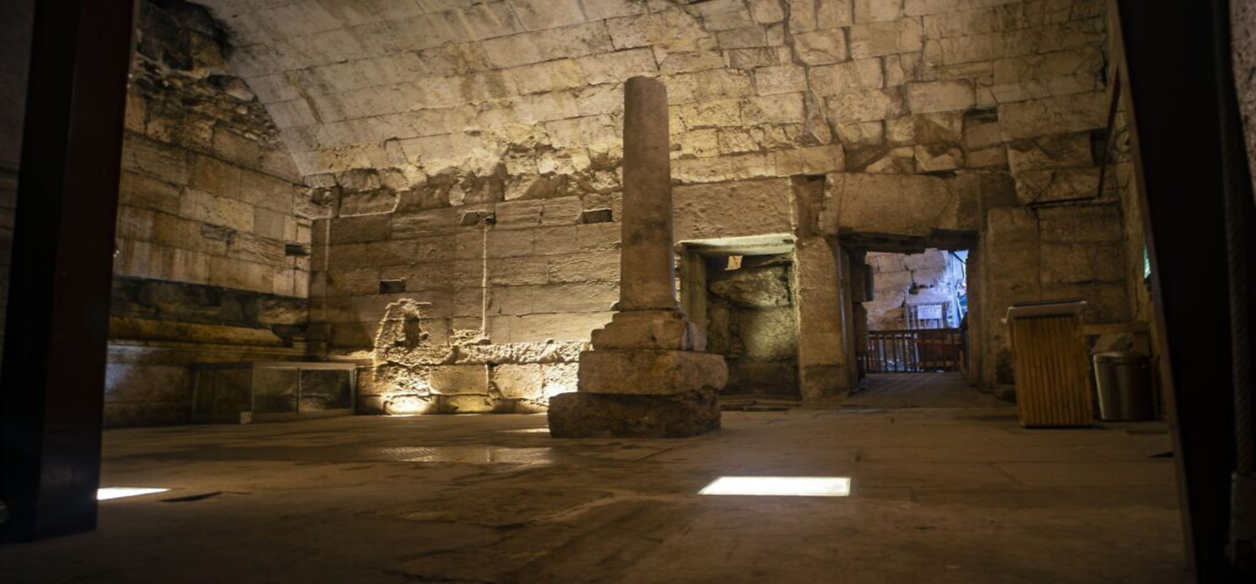 More Discoveries Under Jerusalem's Old City
